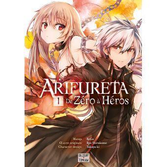 Arifureta tome 1 de zero a heros