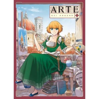 Arte tome 1