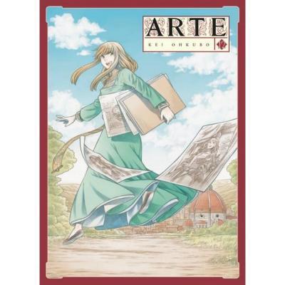 Arte tome 12