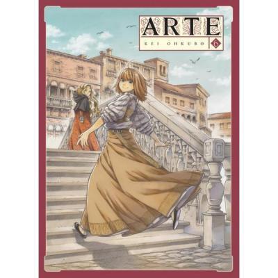 Arte tome 6