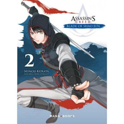 Assassin s creed blade of shao jun tome 2