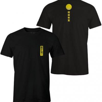 Assassination classroom japanese symbols t shirt homme