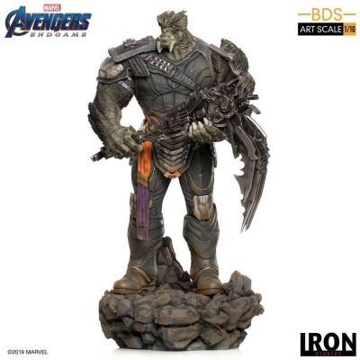 Avengers endgame bds art 1 10eme cull obsidian black order 26cm