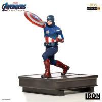 Avengers endgame statuette bds art captain america 21cm 4
