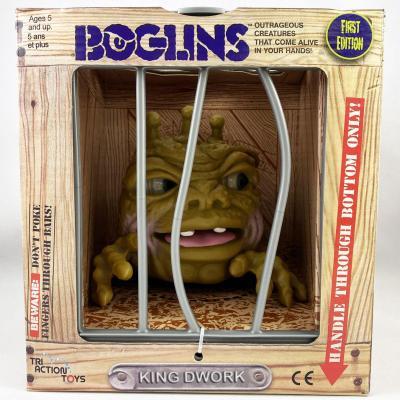 Boglins king dwork 1