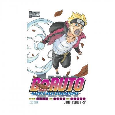 Boruto naruto next generations tome 13