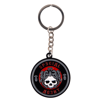 Call of duty cold war metal keychain special agent