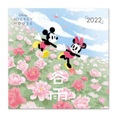 Disney mickey calendrier 2022 30x30cm