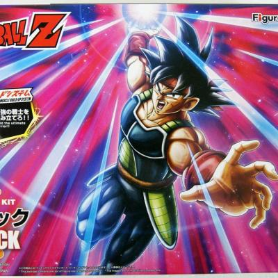 Dragon ball figure rise standard bardock model kit 1