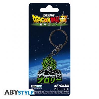 Dragon ball porte cles metal dbs broly 1