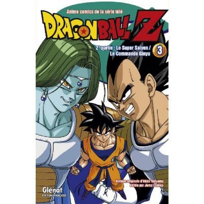Dragon ball z deuxieme partie tome 3