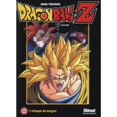 Dragon ball z film 13