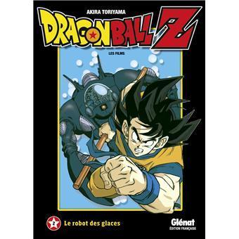 Dragon ball z film 2