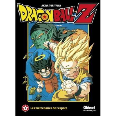 Dragon ball z film 9