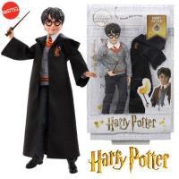 Harry potter action figure harry potter 26cm 1