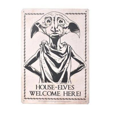 Harry potter plaque metal 21 x 15 dobby