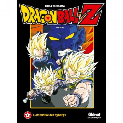 DRAGON BALL Z - Film 7
