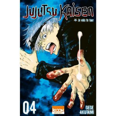 Jujutsu kaisen tome 4