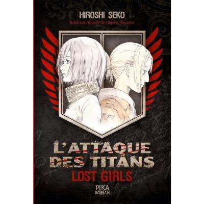 L attaque des titans lost girls roman