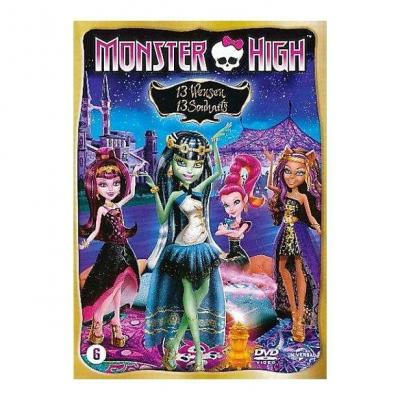Monster high 13 souhaits dvd occasion