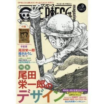 One piece magazine tome 9