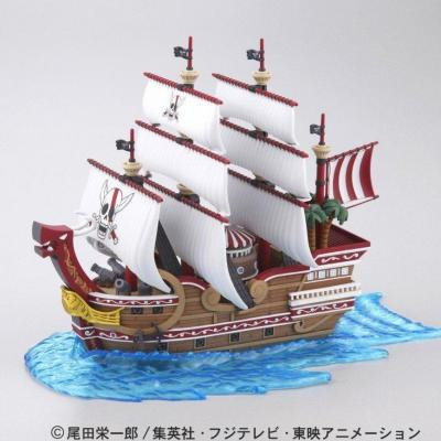 One piece model kit ship red force 15 cm