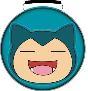 Power a pokemon carrying case snorlax for nintendo switch
