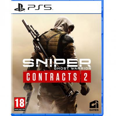 Sniper ghost warrior contracts 2 box uk